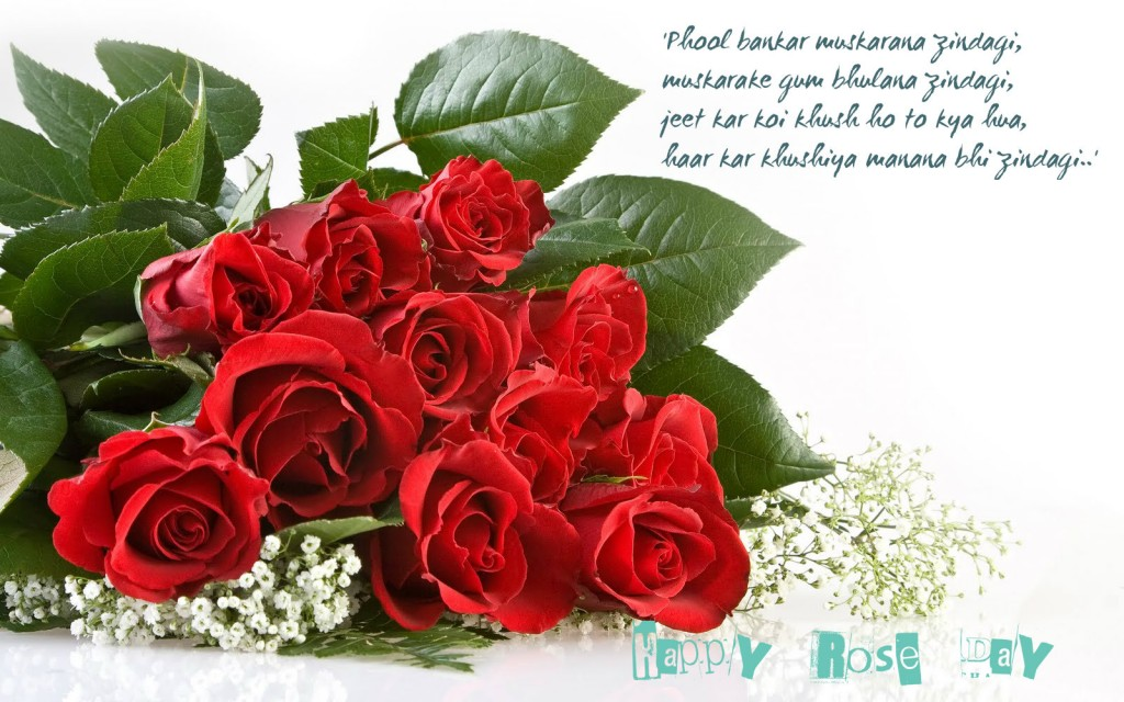 Happy Rose day Wishes, Messages & Images for Boyfriend & Girlfriend