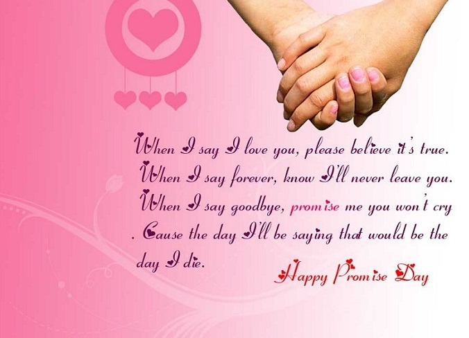 Happy Propose Day 2017 Image with Greetings