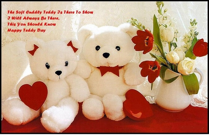 Teddy Day 2017 GIF Image, Wishes, Whatsapp Dp, Status, Quotes & Poems