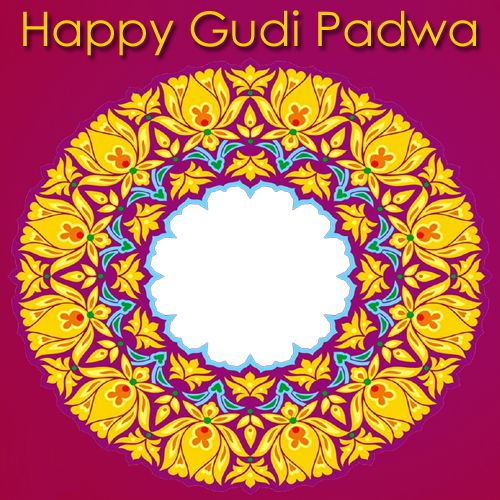 Gudi Padwa 2017 Wishes