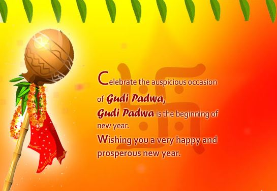 Happy gudi padwa 2017 greeting cards in marathi hindi english gudi padwa 2017 greeting card free download m4hsunfo