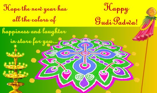 Gudi padwa 2017 greeting card with best wishes 123message wishes gudi padwa 2017 greeting card with best wishes m4hsunfo