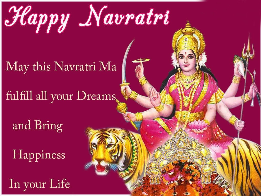 Happy Chaitra Navratri 2017 Image with Message