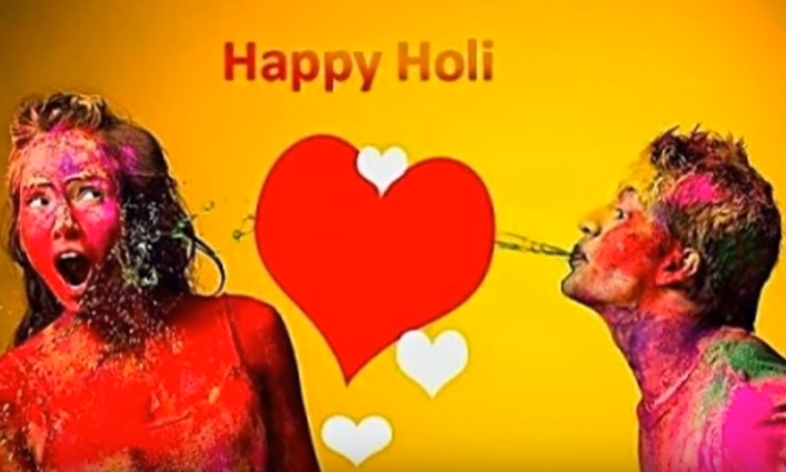 Happy Holi 2017 Google Plus Cover Photo