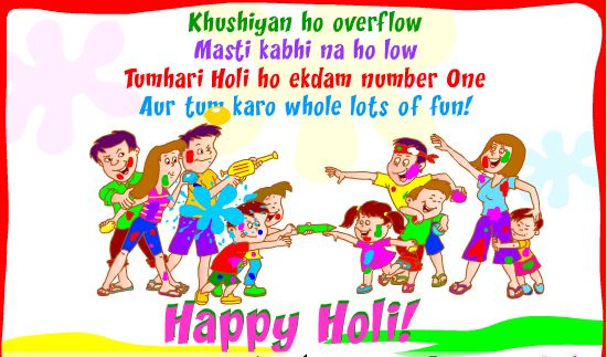 Happy Holi 2017 Greeting Card