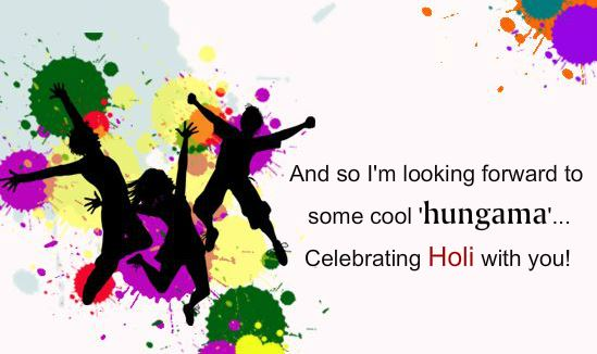 Happy Holi 2017 Hungama Greeting Card Free Download