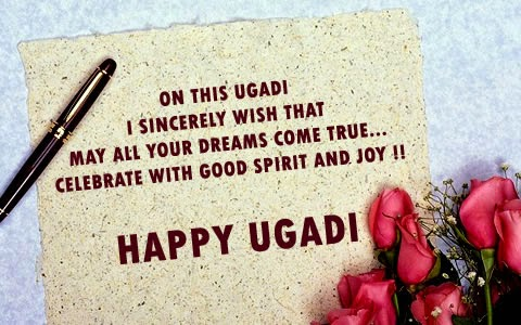 Happy Ugadi Images Wallpaper Photos For Whatsapp DP Profile 2017