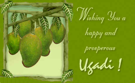 Happy Ugadi GIF, Animated & 3D Image for Whatsapp