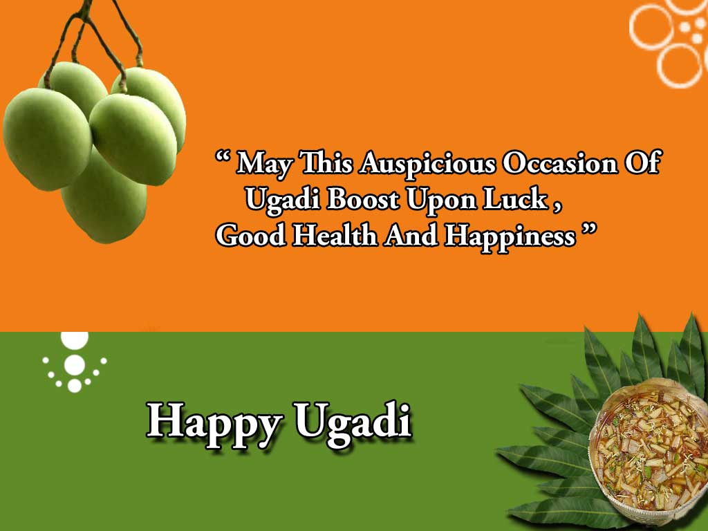 Ugadi 2017 HD Wallpaper