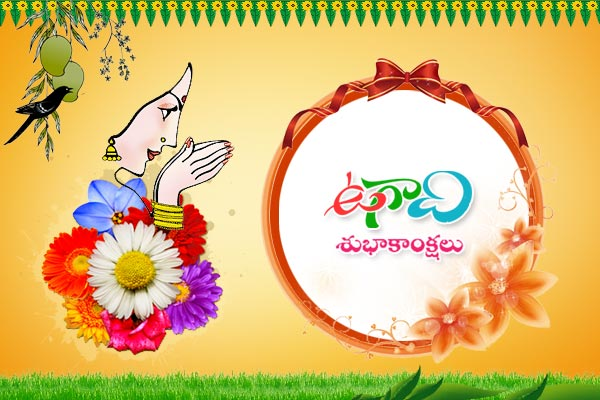 Happy ugadi gif animated 3d image for whatsapp facebook 2017 ugadi 2017 image with greeting m4hsunfo
