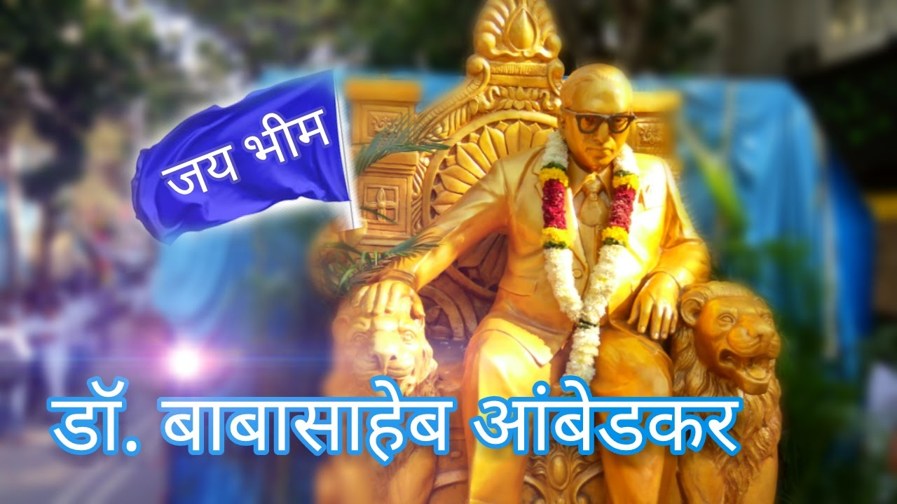 Ambedkar Jayanti Images Wallpapers Photos For Whatsapp Dp