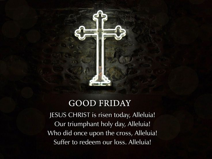 Good Friday 2017 DP For Whatsapp