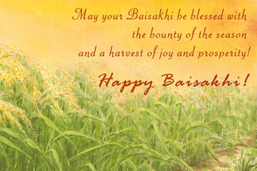 Short essay on baisakhi