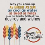Happy Baisakhi Whatsapp Status