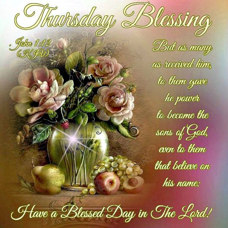 2017 maundy thursday gif animated 3d glitter for whatsapp happy maundy thursday 2017 3d gif m4hsunfo
