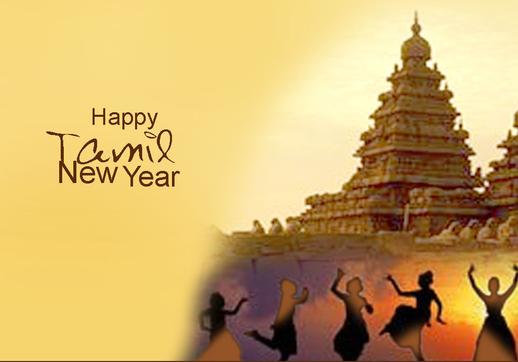 Happy Puthandu 2017 Wallpapers free download