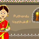Happy Puthandu Images