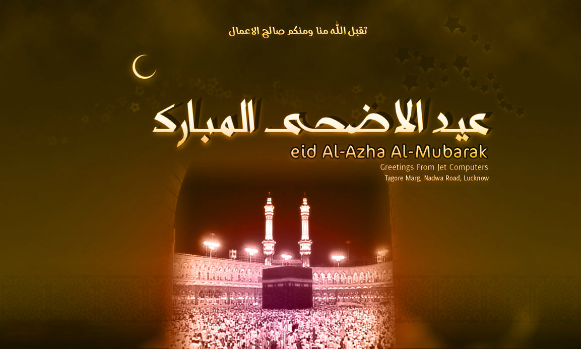 Eid Ul Fitr Greetings Messages Images For Facebook Whatsapp Dp
