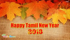 advance happy ne year tamil 2018 wishes kavithai images - QuotesAdda-1