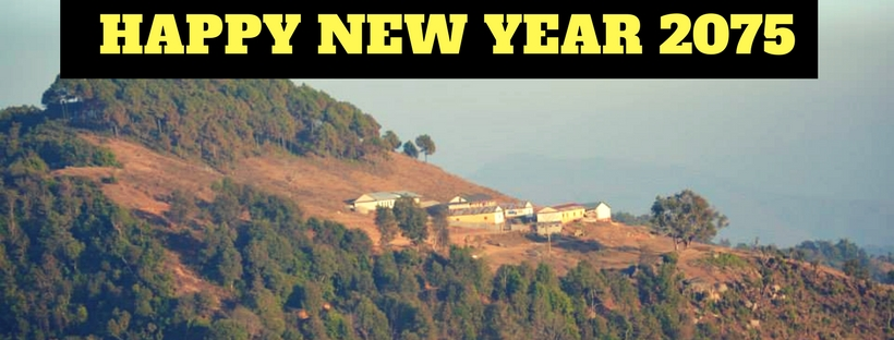 Happy-New-Year-2075-facebook-banner-images-4