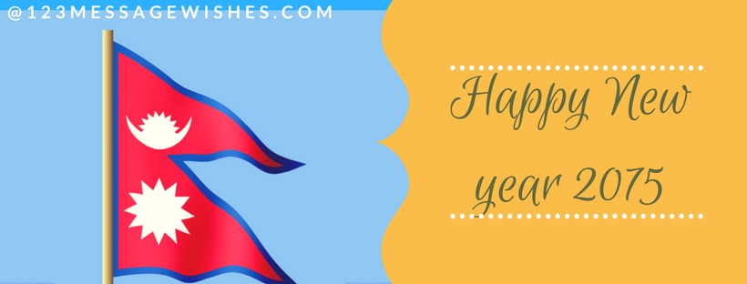 Happy-New-Year-2075-facebook-banner-images